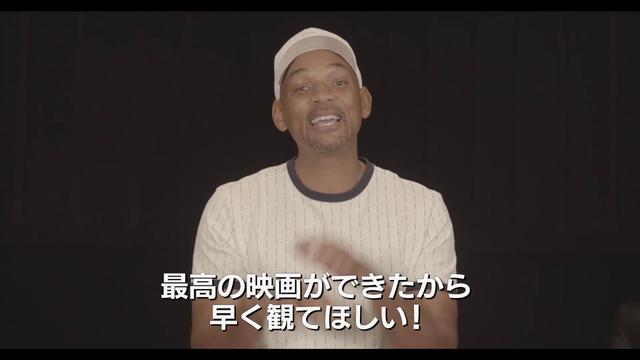 画像: 『ジェミニマン』ウィル・スミス 来日決定スペシャルメッセージ映像 youtu.be