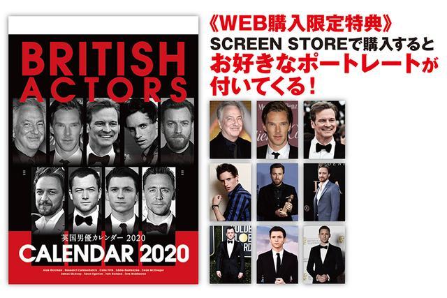 画像2: 《送料無料》英国男優カレンダー2020