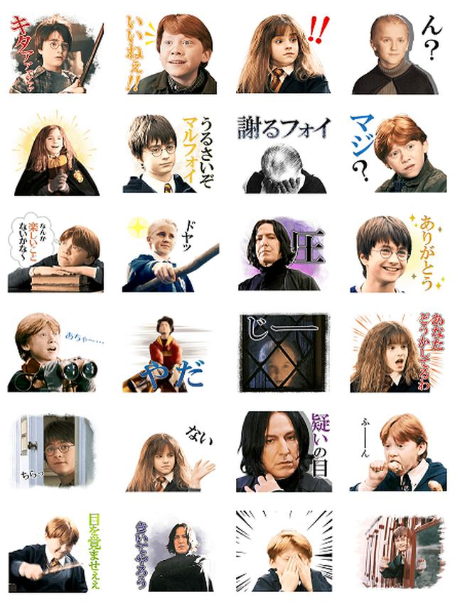 画像: 全24 種類のアニメーションスタンプが配信開始