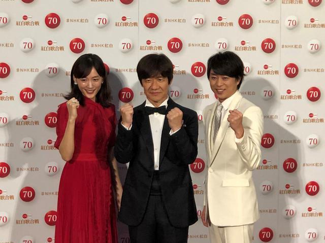 画像: 2019年 第70回NHK紅白歌合戦司会者が勢ぞろい。笑いが絶えない会見に - SCREEN ONLINE(スクリーンオンライン)