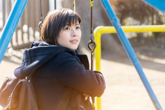 画像: 幼馴染・真希役の芳根京子