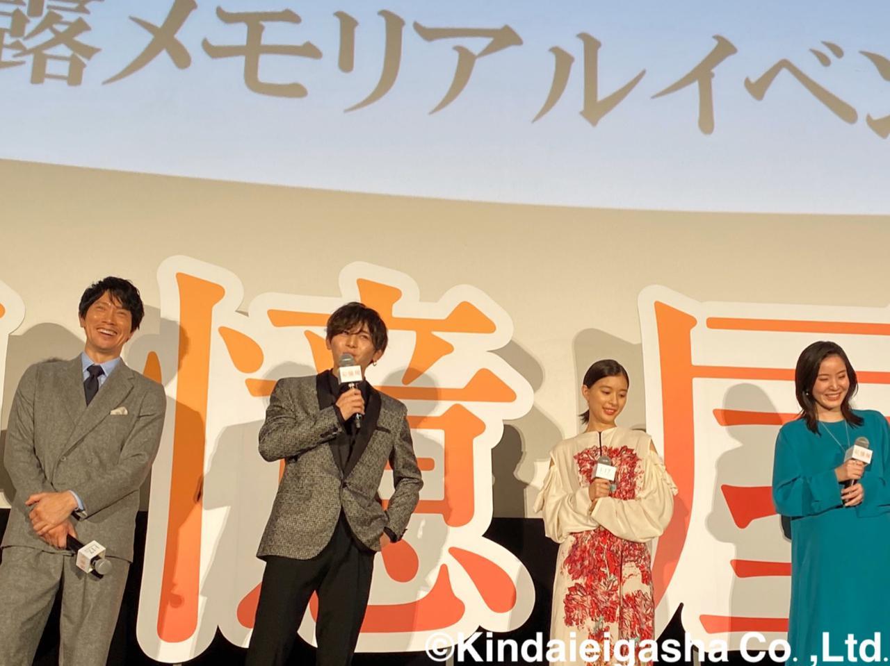 画像: はとぽっぽ、歌いましたっけ?!とおどける山田涼介