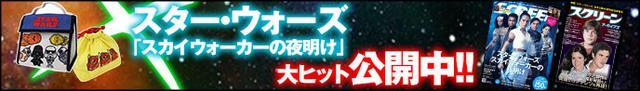 画像: screenstore.jp