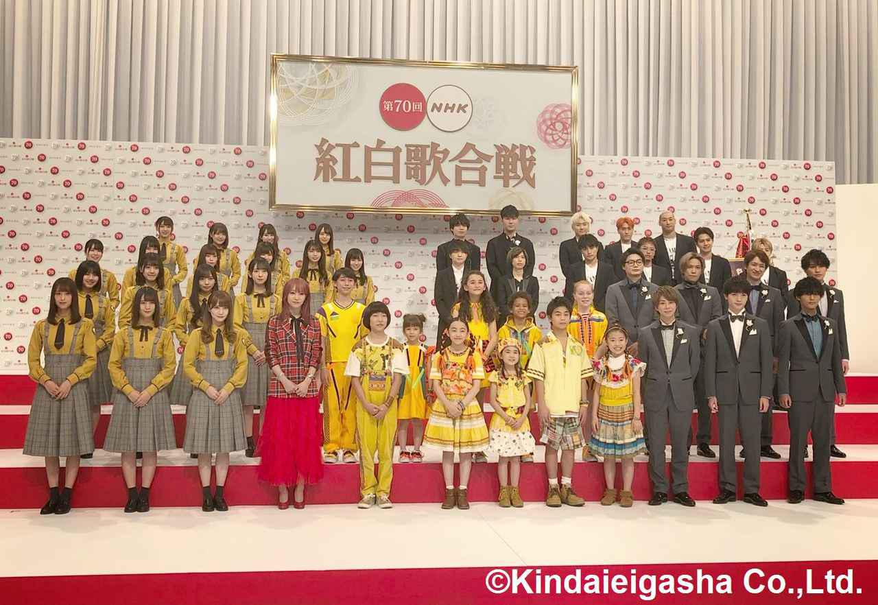 画像: 第70回紅白歌合戦出場歌手が発表!キスマイ、日向坂46らが初出場 - SCREEN ONLINE(スクリーンオンライン)