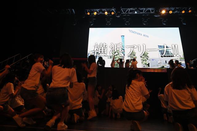 画像: チーム8のファイナル公演が横浜アリーナでの開催が発表された瞬間 ©AKS