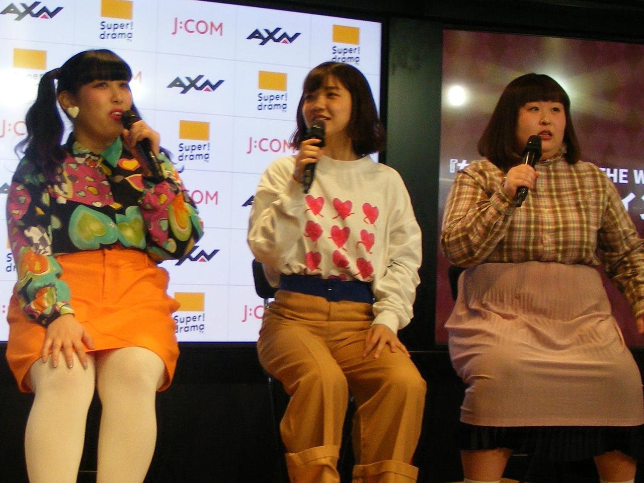画像: 左から3時のヒロインのゆめっち、福田麻貴、かなで