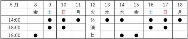 画像1: 5月8日から上演の生駒里奈×池田純矢W主演舞台『-4D-imetor』のビジュアル解禁