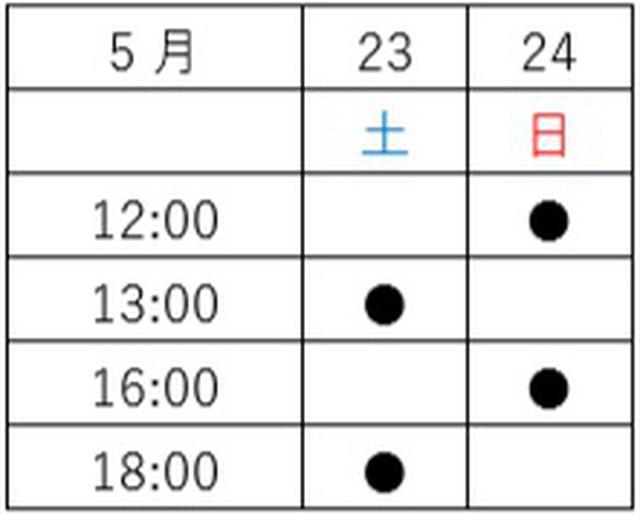 画像2: 5月8日から上演の生駒里奈×池田純矢W主演舞台『-4D-imetor』のビジュアル解禁