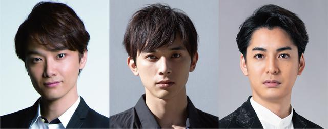 画像: 左)井上芳雄、中央)吉沢亮、右)大野拓朗