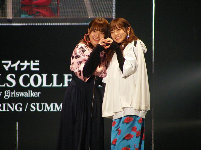 画像: 左:高瀬愛奈(日向坂46)、右:宮田愛萌(日向坂46)