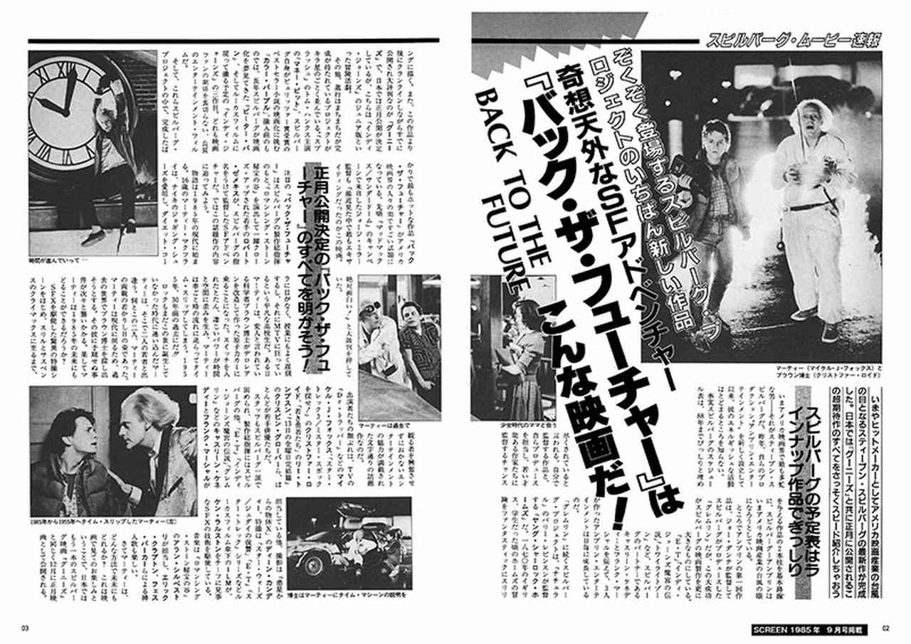 画像1: TOHOシネマズ新宿、TOHOシネマズ日本橋、TOHOシネマズなんば、及びSCREEN STOREで3月6日(金)より限定発売!