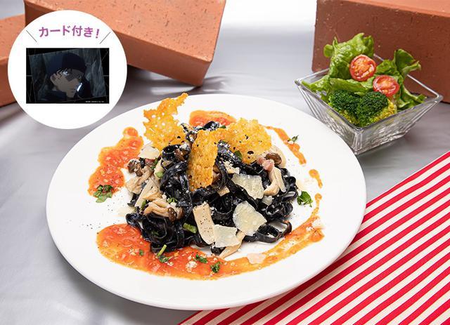 画像: 赤井のキノコとチーズの黒パスタ
