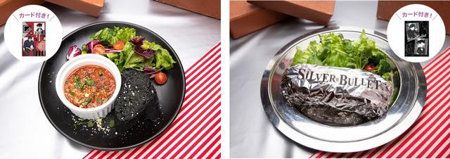 画像: 左:トリッパのトマト煮込み、右:黒バゲットの交錯、 シルバーブレットサンド
