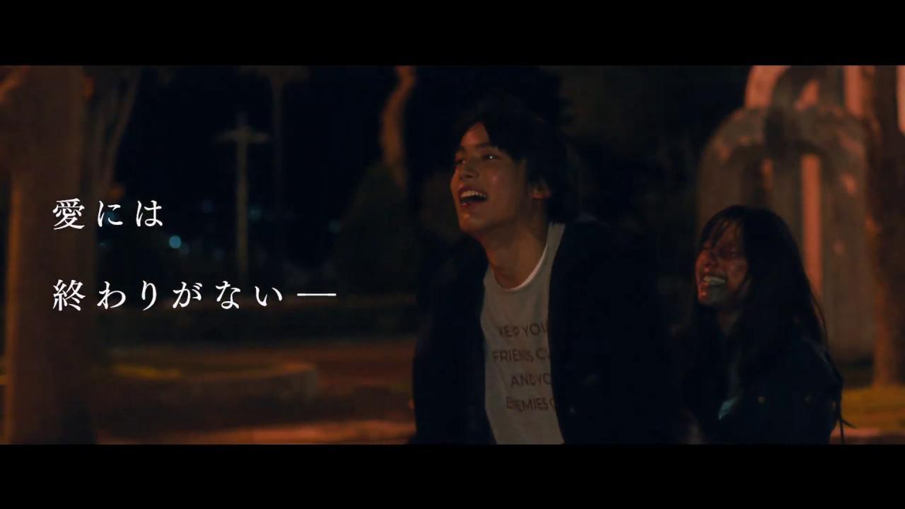 画像: 映画『砕け散るところを見せてあげる』予告(60秒) youtu.be