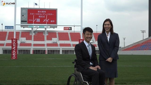 画像: パラアーチェリーリカーブ上山友裕(左)とパラ競泳一ノ瀬メイ