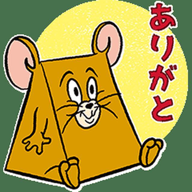 画像: Tom & Jerry TENKOMORI Stickers – LINE stickers | LINE STORE