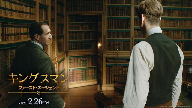 画像: 映画『キングスマン:ファースト・エージェント』日本版特別ナレーション予告 2021年2月26日(金)公開 youtu.be