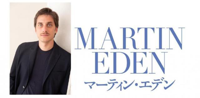 画像: 10/16(金)『マーティン・エデン』主演ルカ・マリネッリ オンライントークイベント緊急開催!