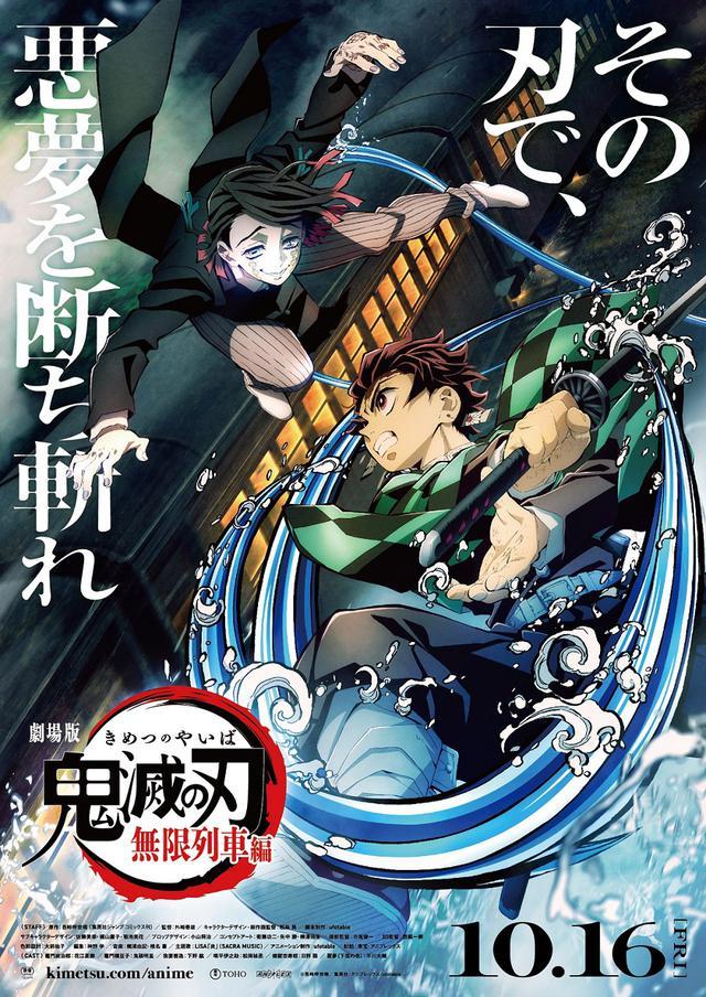 画像: 「SCREEN+Plus vol.69」で下野紘と松岡禎丞、日野聡のインタビューを掲載