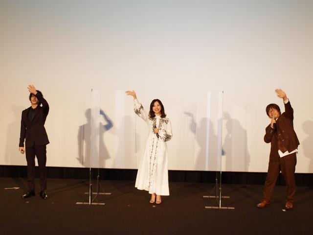 画像3: 吉高由里子×横浜流星×三木孝浩監督  映画『きみの瞳が問いかけている』公開記念舞台挨拶開催!