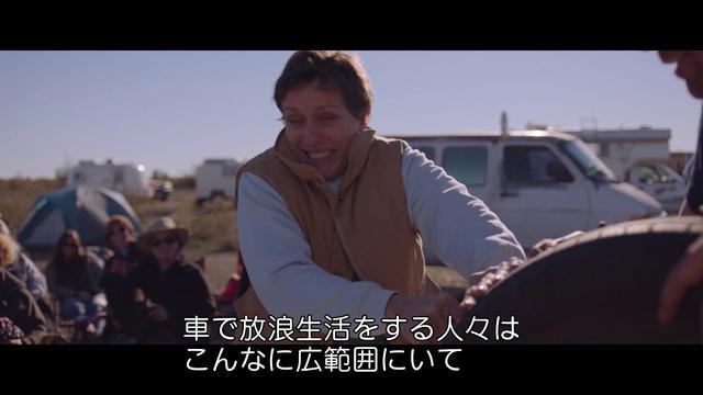 画像: 『ノマドランド』特別映像<Journey Of Hope> youtu.be