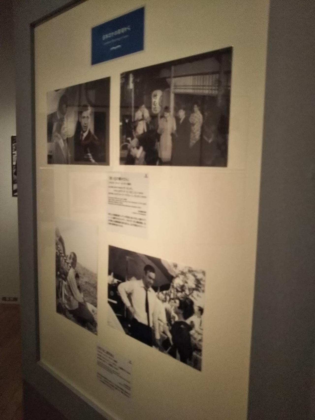 画像: 日本ロケで訪れたスターの写真などを集めたコーナー