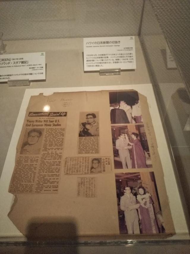 画像: 初代ハリウッド通信員、小杉修造の渡米を報じるハワイの新聞記事など