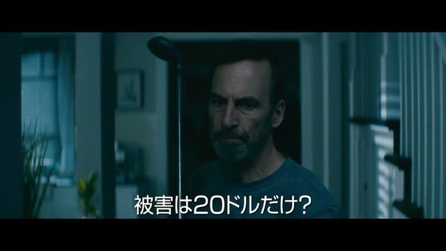 画像: 映画『Mr.ノーバディ』日本版予告編 youtu.be