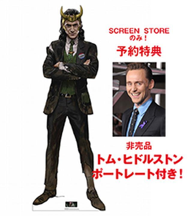 画像: 【限定特典付き】【予約品】 「LOKI/ロキ」スタンドアップパネル ホーン ver 《2021年8月発売予定》