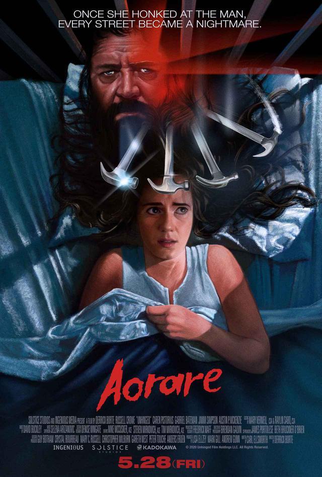 画像: 史上最恐のあおり屋がジェイソンやフレディ級の悪夢をもたらす!映画『アオラレ』名作ホラーのパロディポスター解禁 - SCREEN ONLINE(スクリーンオンライン)