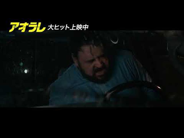 画像: 映画『アオラレ』本編冒頭映像:怒り爆発のプロローグ youtu.be