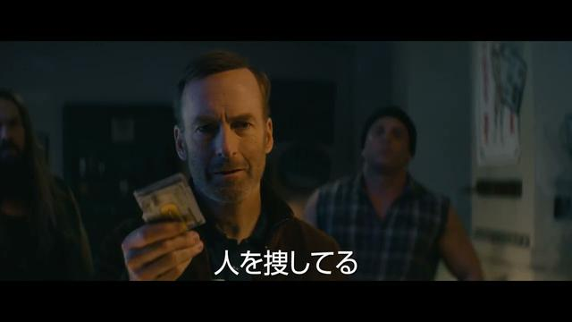 画像: 映画『Mr.ノーバディ』本編映像【何者?!編】<6月11日(金)日本公開> youtu.be