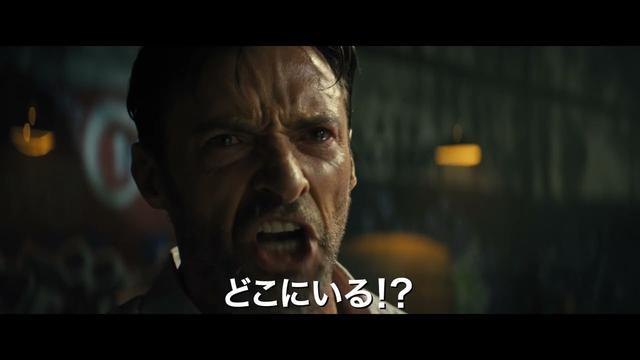 画像: 映画『レミニセンス』US版予告 2021年9月17日(金)公開 youtu.be