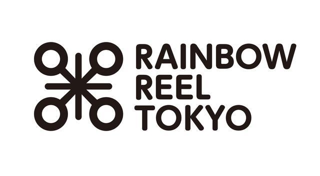 画像: 今年は21年ぶりに 大阪での開催が復活!