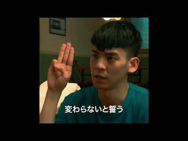 画像: 『恋の病 〜潔癖なふたりのビフォーアフター〜』予告 youtu.be
