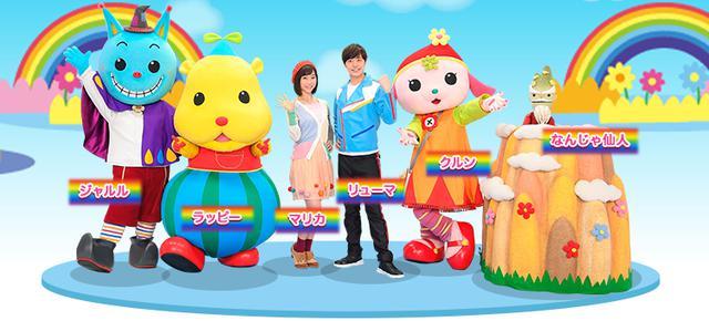 画像: 子育てTV ハピクラ | こども・アニメ専門チャンネル キッズステーション
