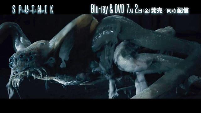 画像: 映画『スプートニク』究極のASMRを生み出す、音響制作のメイキング映像 www.youtube.com
