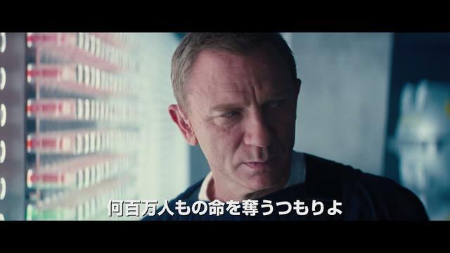 画像: 『007/ノー・タイム・トゥ・ダイ』予告2 youtu.be