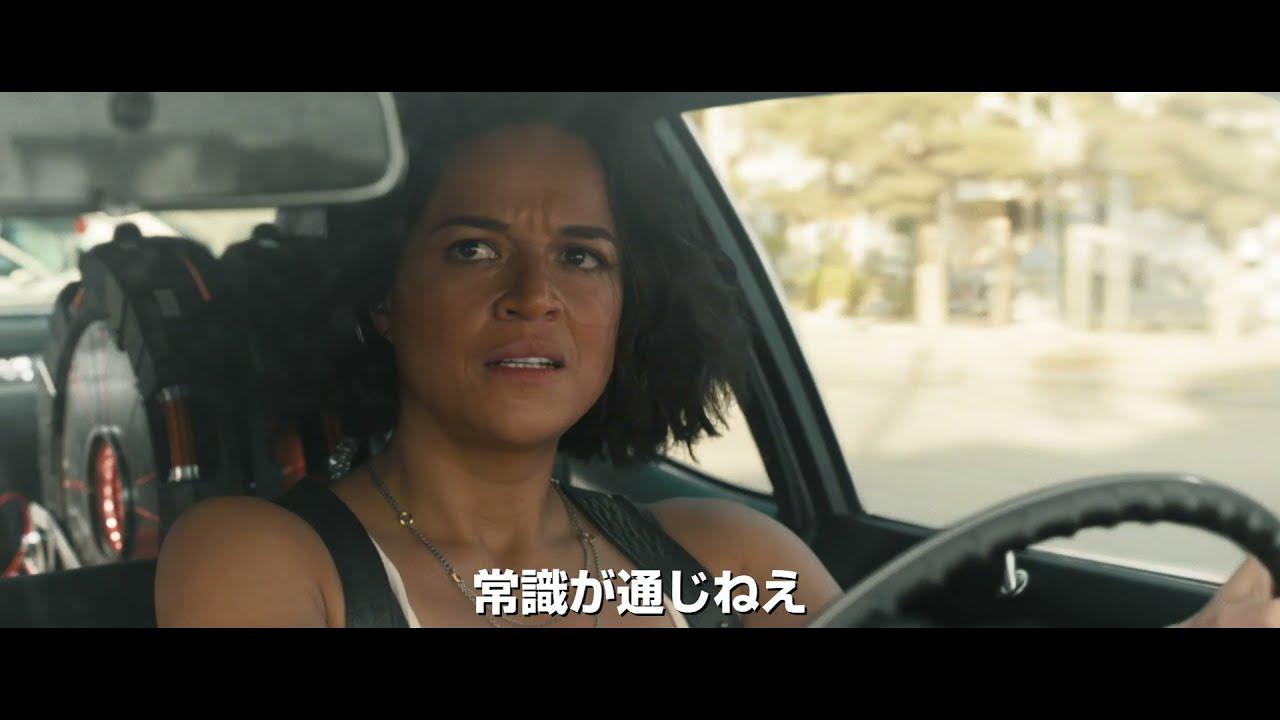 画像: 『ワイルド・スピード/ジェットブレイク』 本編映像(ドミニク&ジェイコブの兄弟喧嘩!)<2021年8月6日(金)公開> youtu.be