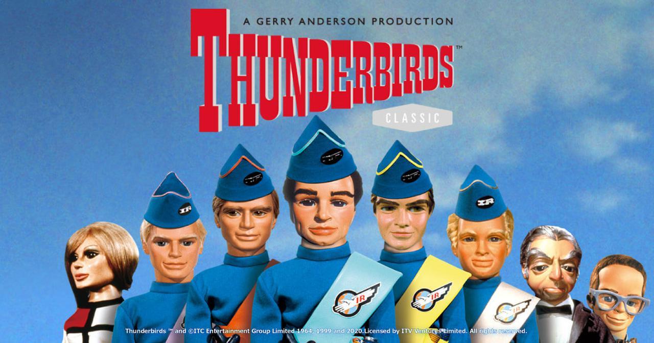 画像: THUNDERBIRDS 55TH |サンダーバード55周年特設サイト