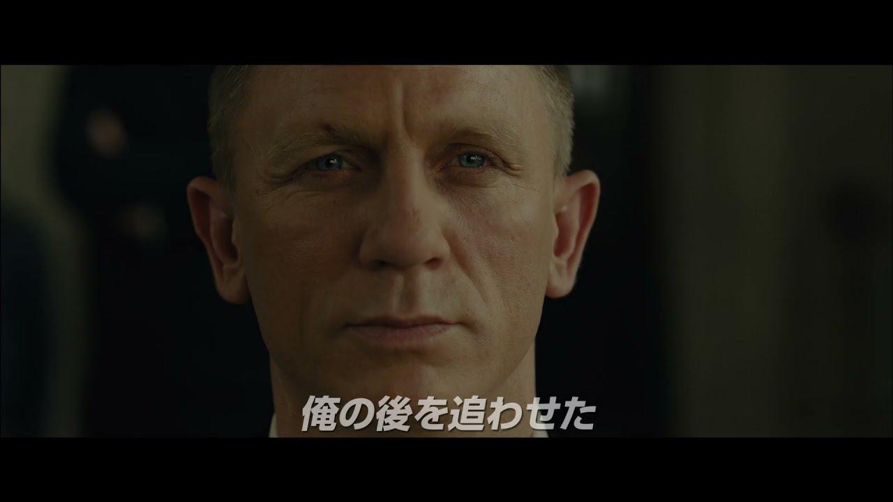 画像: 『007/ノー・タイム・トゥ・ダイ』特別映像(Story So Far) youtu.be