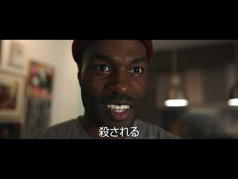 画像: 映画『キャンディマン』本編映像(約30年前の出来事が言い伝えられる)<10月15日(金)全国公開!> youtu.be