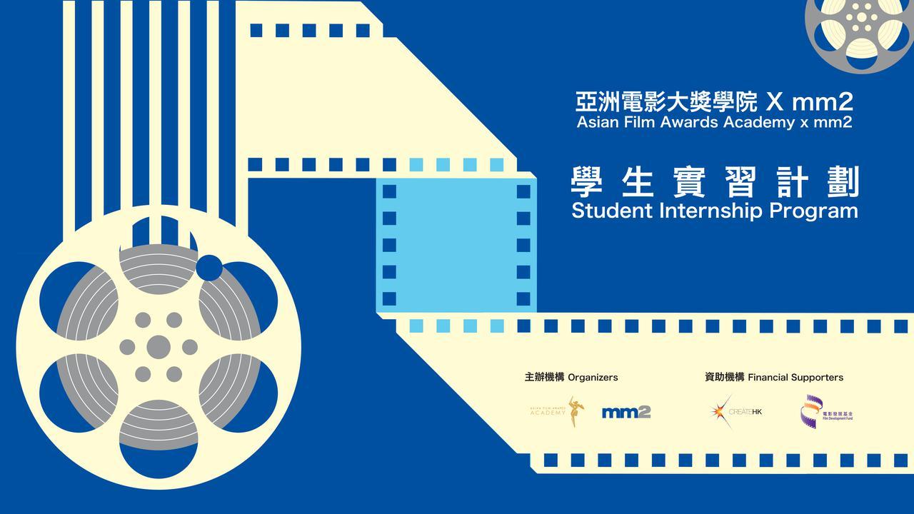 画像: AFA Academy - The annual Asian Film Awards recognizes excellent filmmakers in Asian Cinema