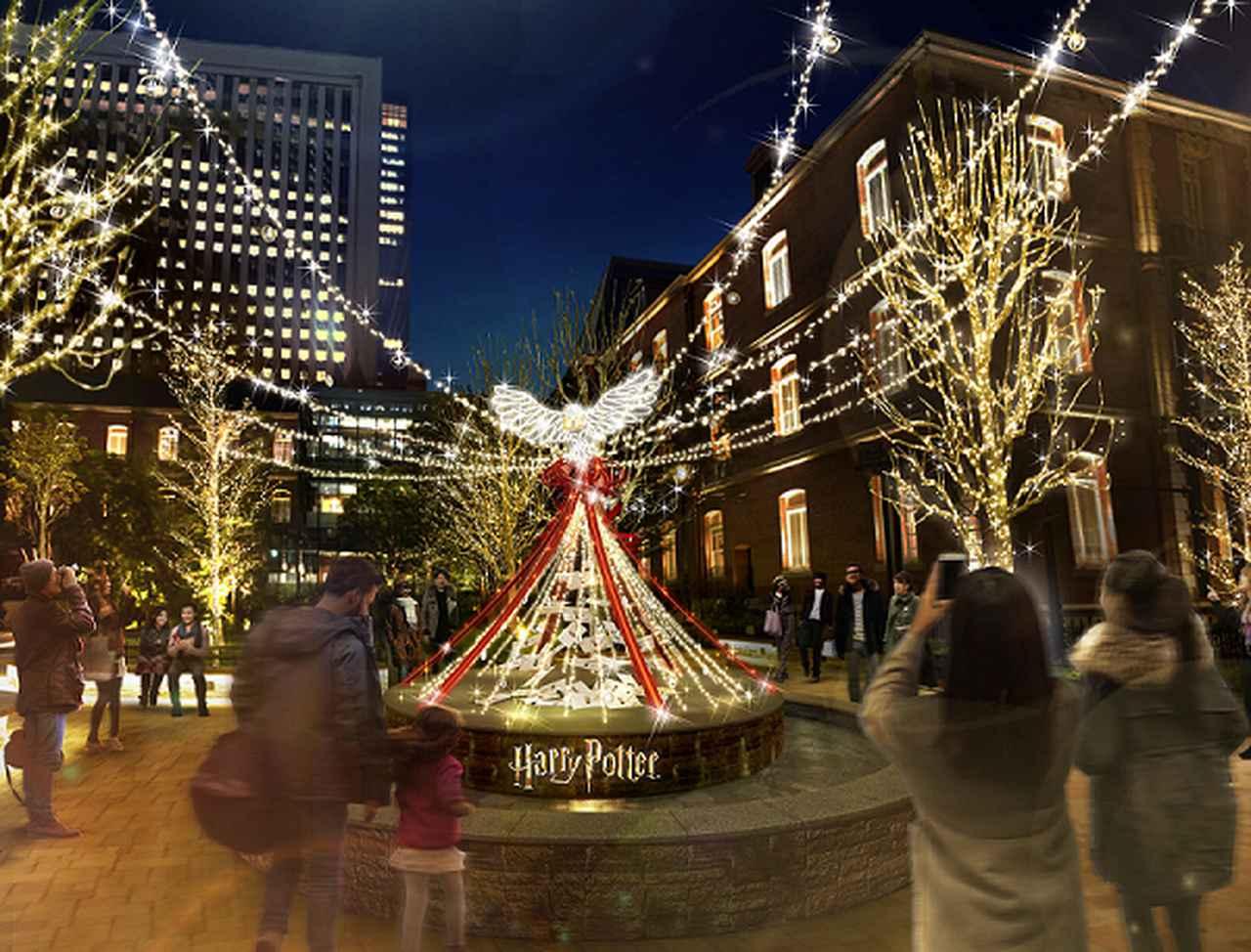 画像: Tree of Hogwarts Lettersーホグワーツの手紙の樹ー