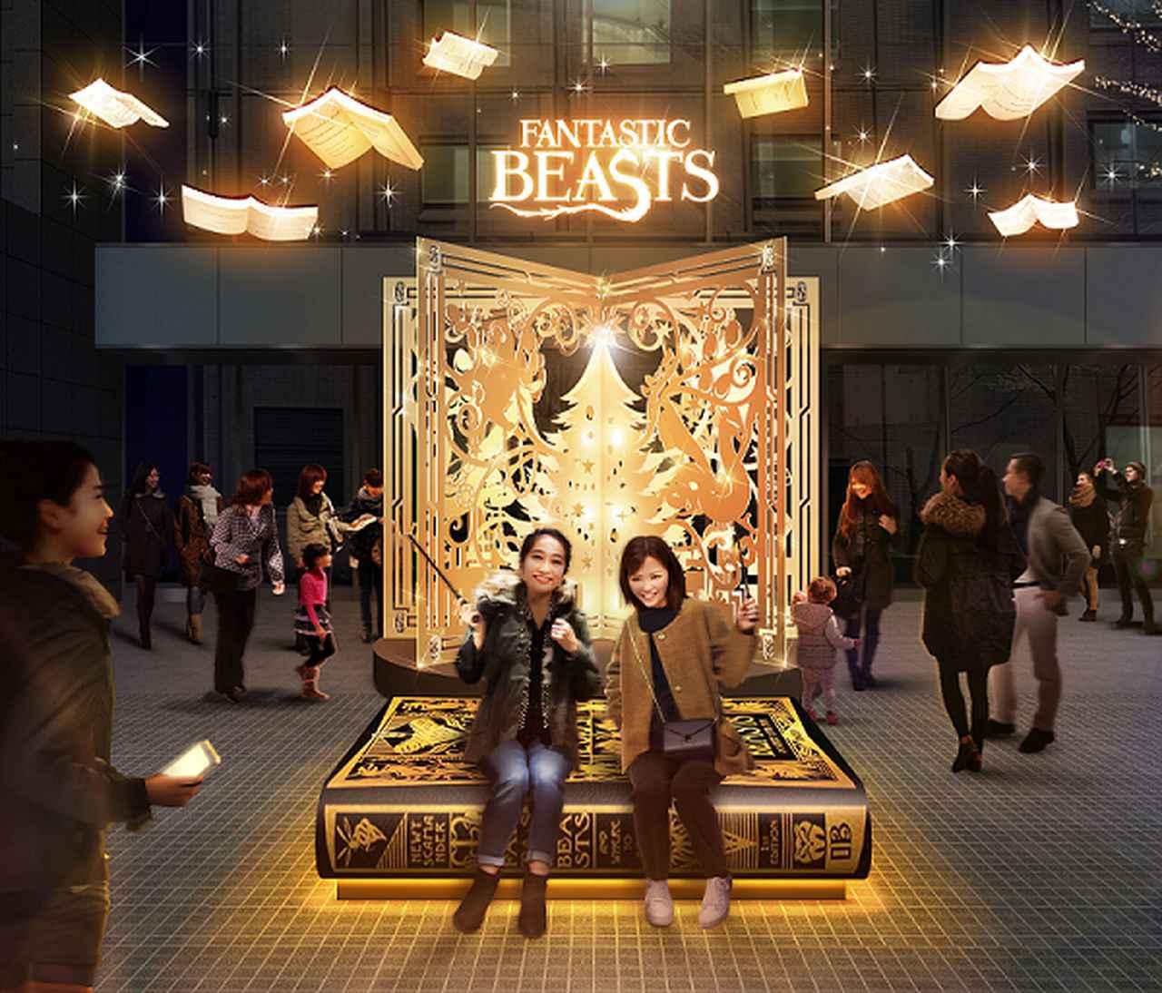 画像: Tree of Fantastic Beastsー魔法動物の樹ー