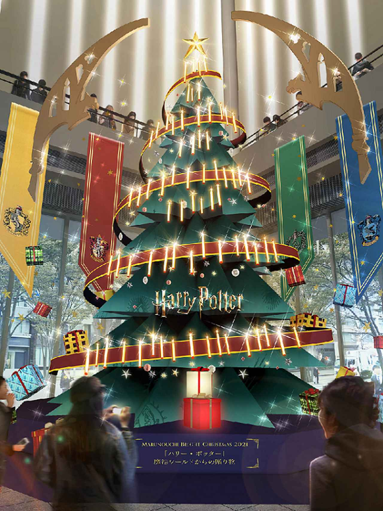 画像: 丸ビル Tree of Hogwarts Magicーホグワーツの魔法の樹ー