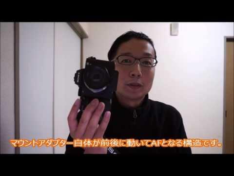 画像: カメラマン2017年3月号「気になるアイテム、動画でチェック!」 youtu.be