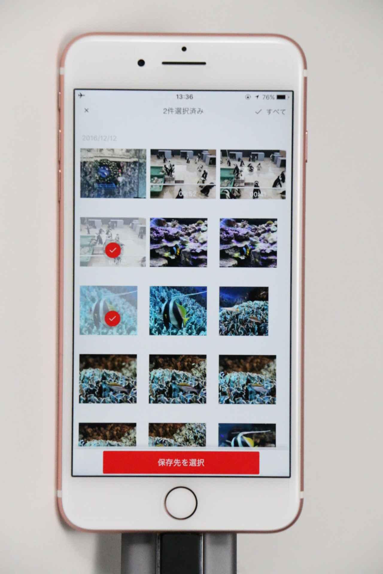 画像: www.sandisk.co.jp
