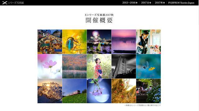 画像: xseries.tokyocameraclub.com
