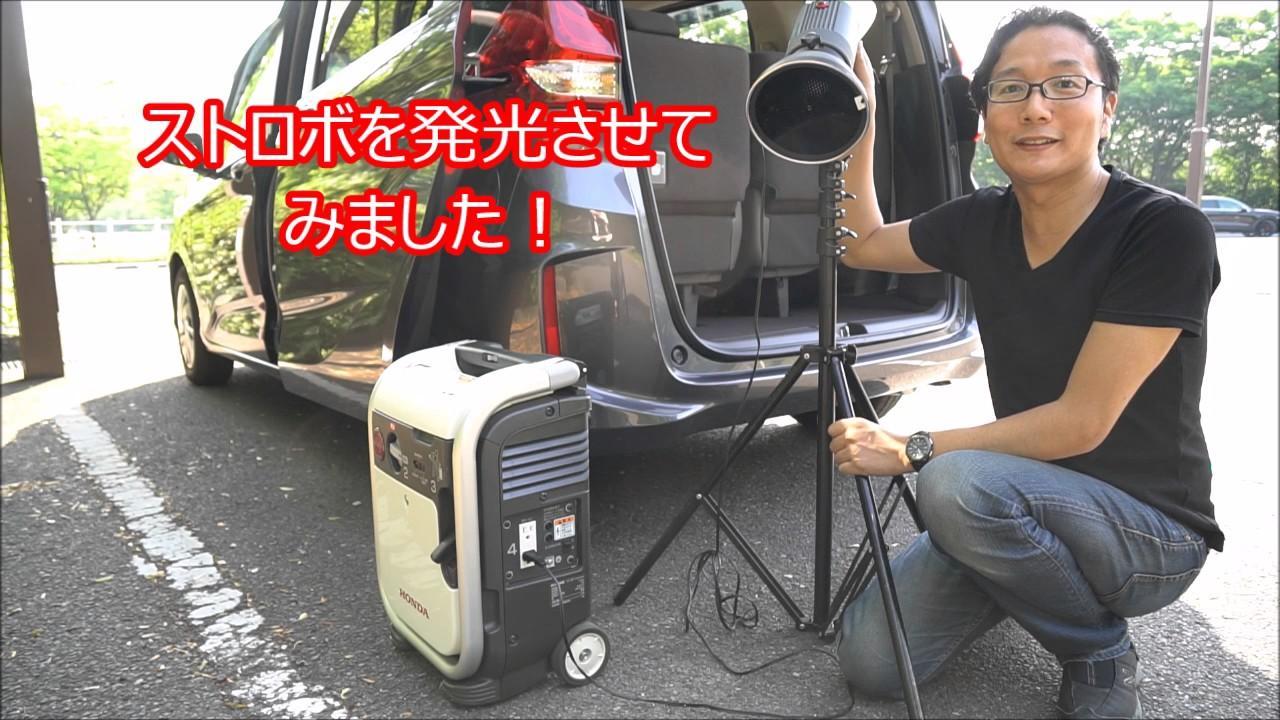 画像: 2017年7月号「気になるアイテム動画でチェック!」ホンダ「エネポ」 youtu.be